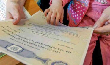 Наказание за торговлю детьми и мошенничество с материнским капиталом картинка