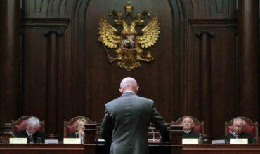 Правила поведения в судебном заседании картинка