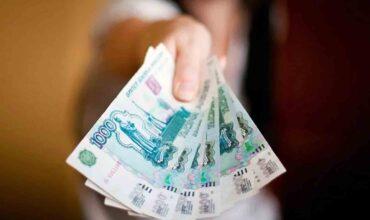 Претензия о возврате денег неправомерно удерживаемых картинка