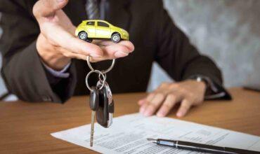 Согласие на передачу в залог банка автомобиля картинка