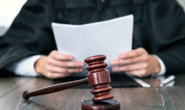 Судебное решение суда картинка