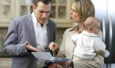 Заявление об установлении отцовства от отца не состоящего в браке с матерью ребенка на момент рождения ребенка картинка
